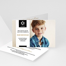 Faire-part Bar-Mitzvah - Etoile de David - 3
