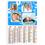 Archive - De 1 à 10 en bleu 15577 thumb