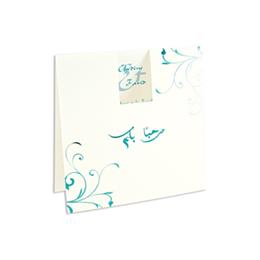 Faire Part Oriental - BASMA - Turquoise - 3