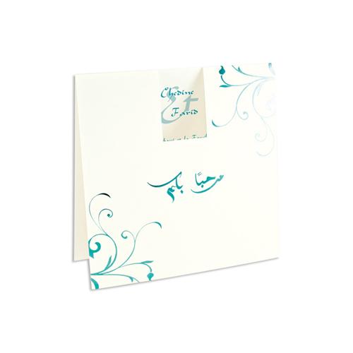 Faire Part Oriental - BASMA - Turquoise 21698