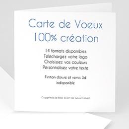 Cartes de Voeux Professionnels - Voeux 100% création - 1