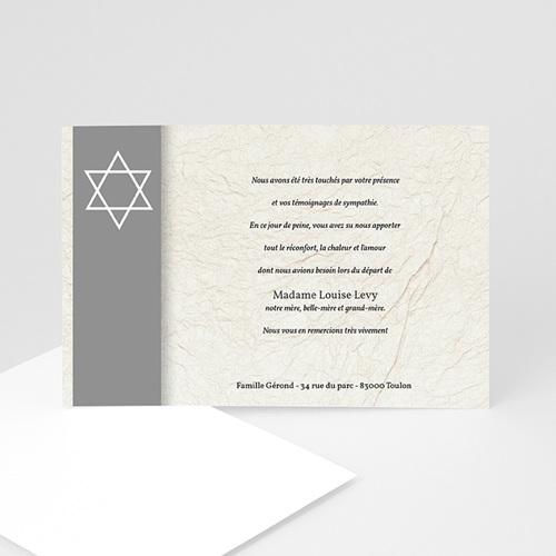 Remerciements Décès Juif - Magen David - Bandeau Gris 3242