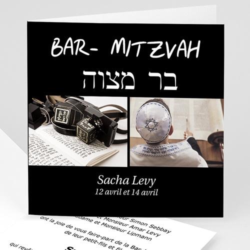 Faire-part Bar-Mitzvah - Téfilines en noir 3458