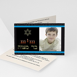 Faire-part Bar-Mitzvah - Bar-Bat mitsvah - Marron - 3