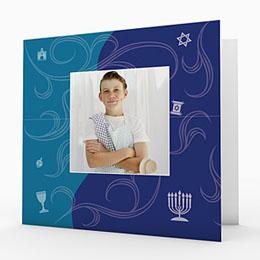Faire-part Bar-Mitzvah - Invitation hébraïque - 3