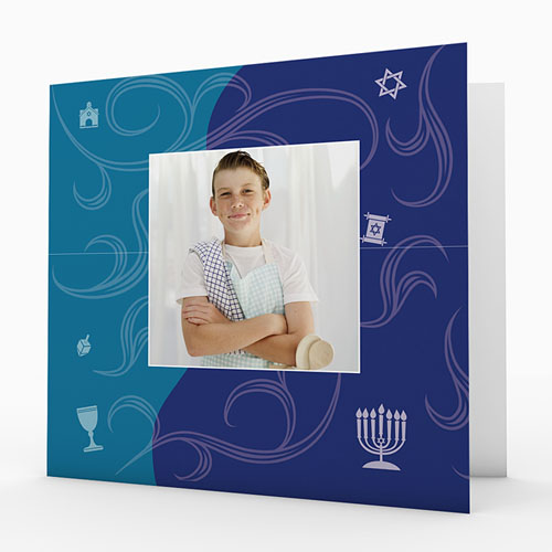 Faire-part Bar-Mitzvah - Invitation hébraïque 3478