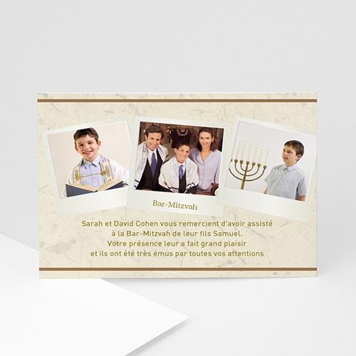 Carte Remerciements Bar-Mitzvah - Shalom Averim 4182