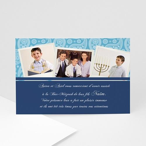Carte Remerciements Bar-Mitzvah - Tel Aviv 892