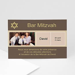 Carte Remerciements Bar-Mitzvah - Invitation Bar-mitsvah - Marron - 3