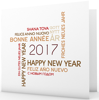 Comment r diger vos cartes de voeux pour vos clients - Texte carte de voeux 2017 ...