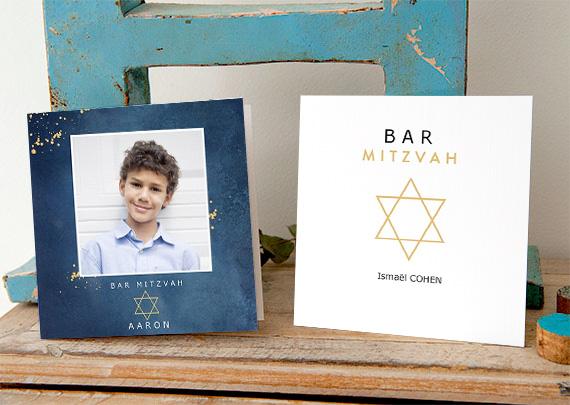 Faire-part Bar-Mitzvah