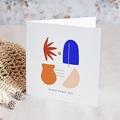 Carte de Voeux Inspiration Matisse, Méditerranée