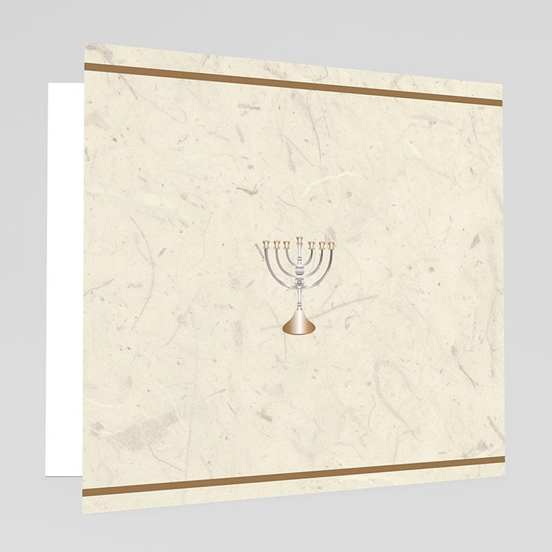 Faire-Part Bar-Mitzvah Menorah argentée  gratuit