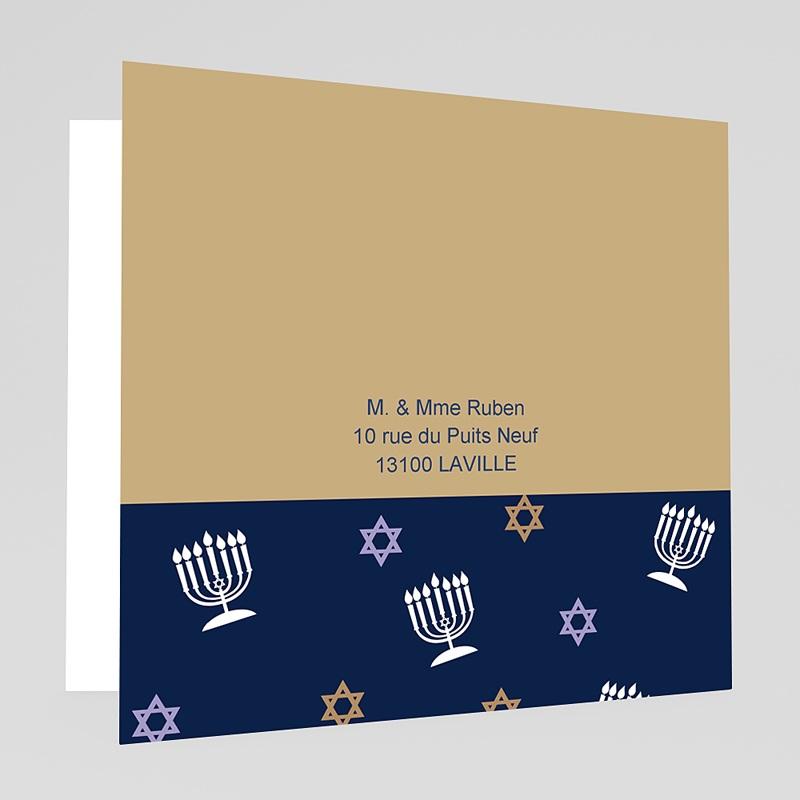 Faire-part Bar-Mitzvah - Marron doré et bleu 18248 thumb