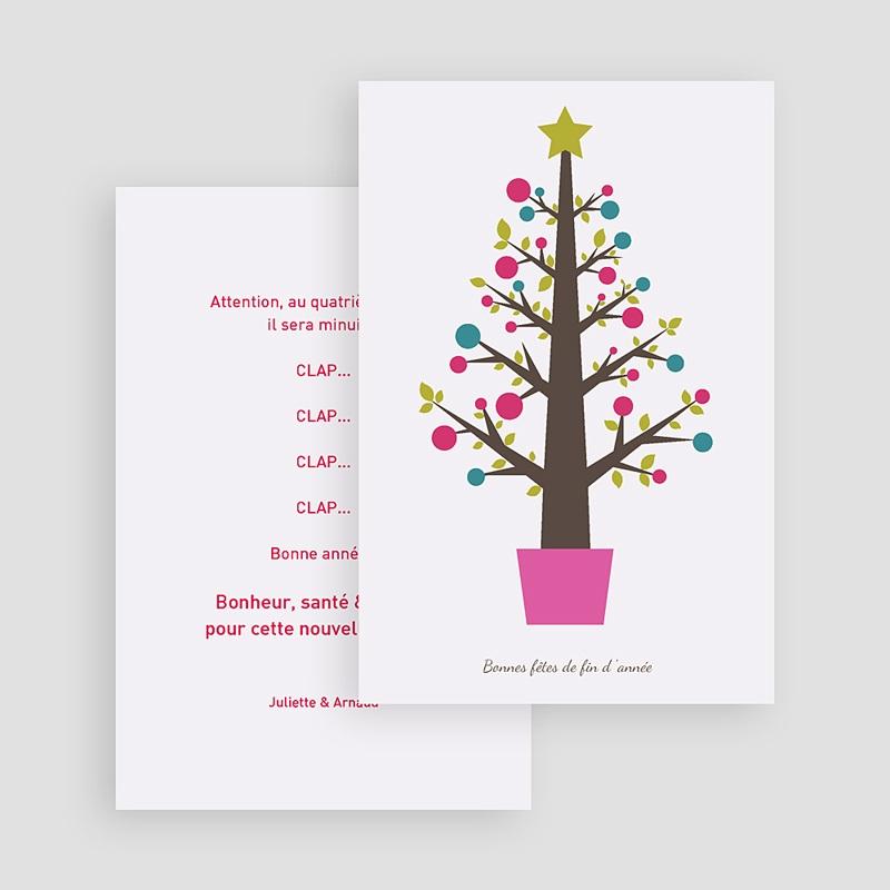 Carte Noël Bonne fête de fin d'année Arbre pop gratuit