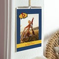 Calendrier Photo 2019 - Super Héros 22994 thumb