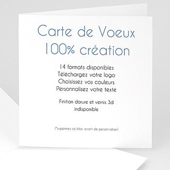 Carte de Voeux Professionnelle - Voeux 100% création - 1