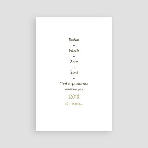 Carte de Voeux 2018 - Lapinou de Noël 23488 preview