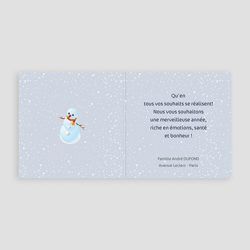 Carte de Voeux 2018 - Voeux Soyeux 2687 preview