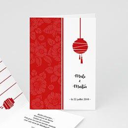 Menu Mariage Personnalisé Spécialité Chine