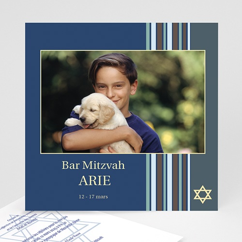 Faire-Part Bar-Mitzvah Eilat