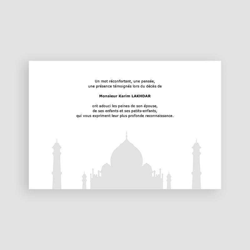 Remerciements Décès Musulman - Remerciements décès musulman 3155 thumb