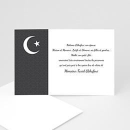 Carte remerciement décès musulman Croissant de lumière - 2