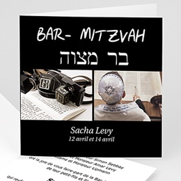 Faire-Part Bar Mitzvah Téfilines en noir