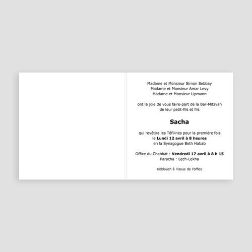 Faire-part Bar-Mitzvah - Téfilines en noir 3459 preview