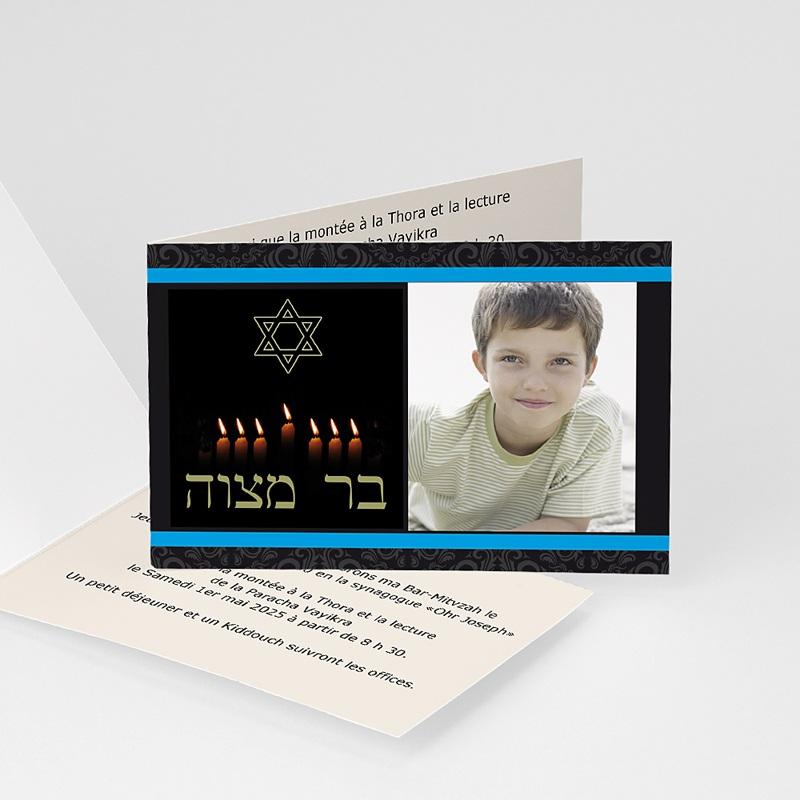 Faire-part Bar-Mitzvah - Bar-Bat mitsvah - Marron 3462 thumb
