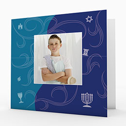Faire-Part Bar Mitzvah Invitation hébraïque