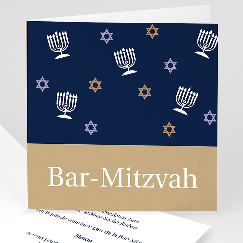 Faire-part Bar-Mitzvah - Marron doré et bleu 3490 thumb