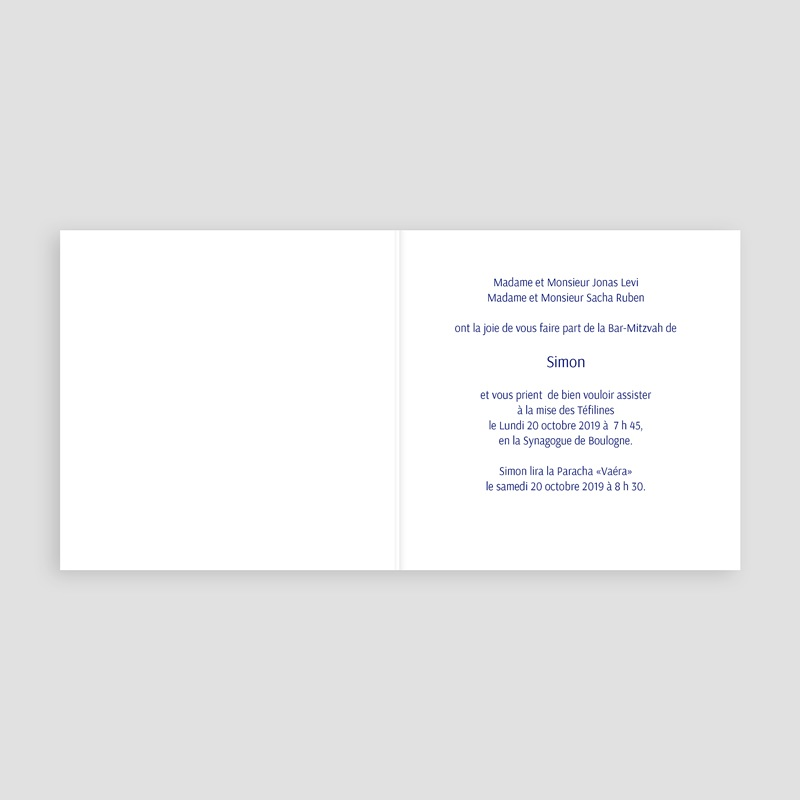 Faire-Part Bar-Mitzvah Invitation Bar Mitzvah pas cher