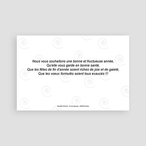 Carte de Voeux 2018 - Carte de voeux- Cadeau Photo 4041 thumb