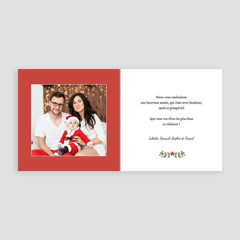 Carte de Voeux Joyeux Noël et Bonne Année Voeux aquarelle pas cher