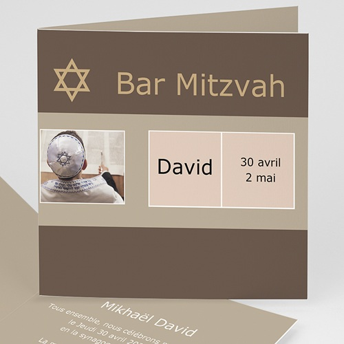 Faire-part Bar-Mitzvah - Bar-mitsvah - Marron 4596