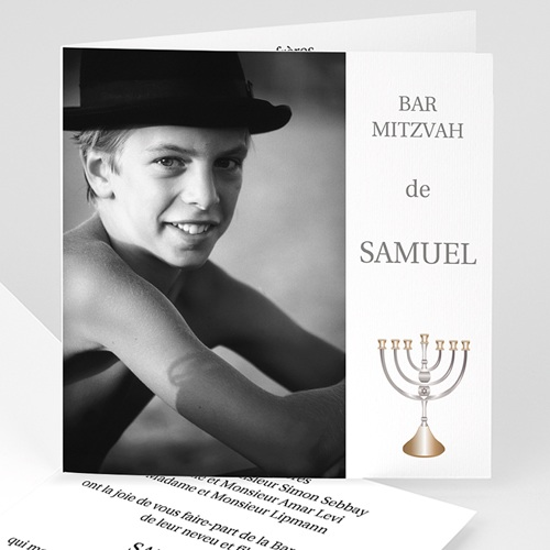 Faire-part Bar-Mitzvah - Shalom alekhem 4600