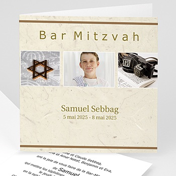 Faire-part Bar-Mitzvah - Menorah argentée - Carte d'Invitation - 3