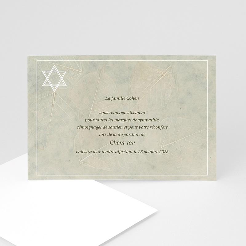 Remerciements Décès Juif - Bouclier de David gris 5133 thumb