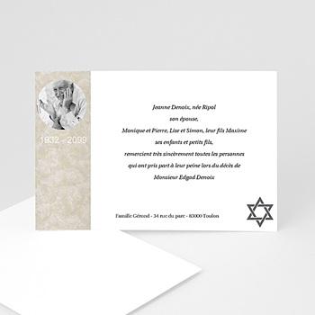 Carte remerciement décès juif yahrzeit - hommage posthume à personnaliser