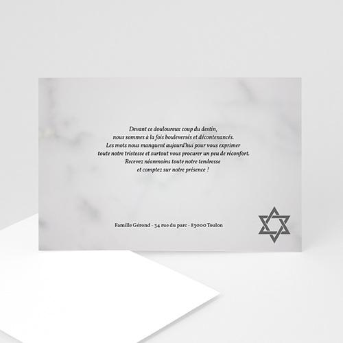 Carte Remerciement Décès Juif Matzevah - 2