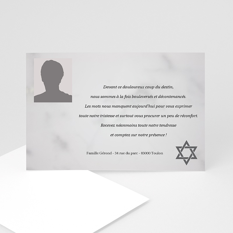 Remerciements Décès Juif - Matzevah - 2 5161 thumb