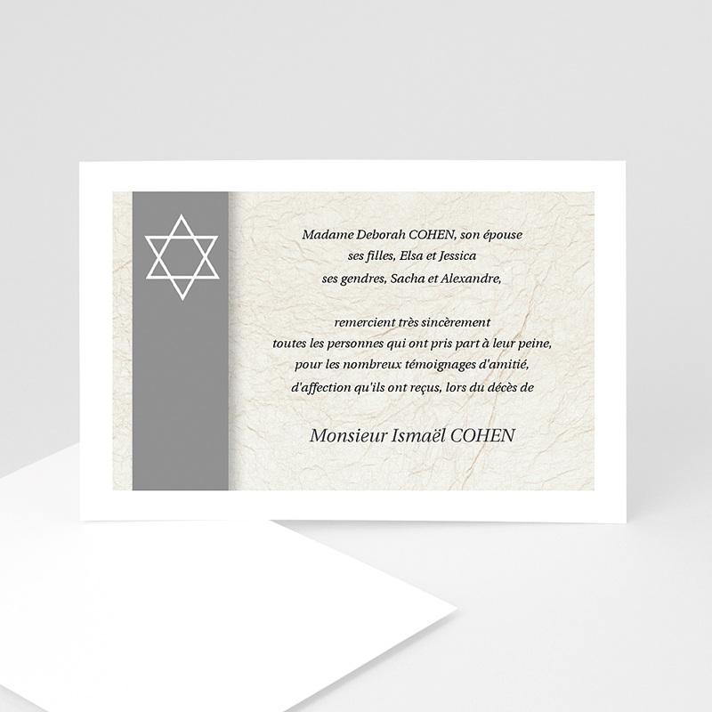 Carte Remerciement Décès Juif Magen David gris