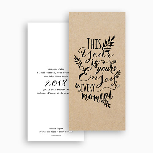 Cartes de Voeux Professionnels - New Year Kraft 55224 thumb
