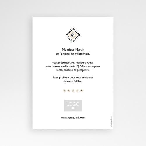 Cartes de Voeux Professionnels - Sapin ethnique 55421 preview