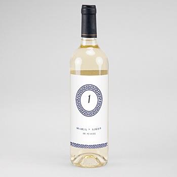 Étiquette bouteille mariage - Bleu Grec - 0