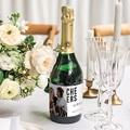 Etiquette Bouteille Mariage Photo & Typo gratuit