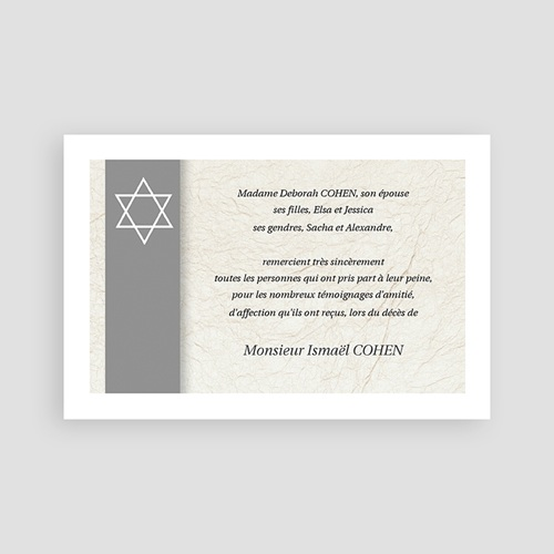 Carte Remerciement Décès Juif Magen David gris  pas cher