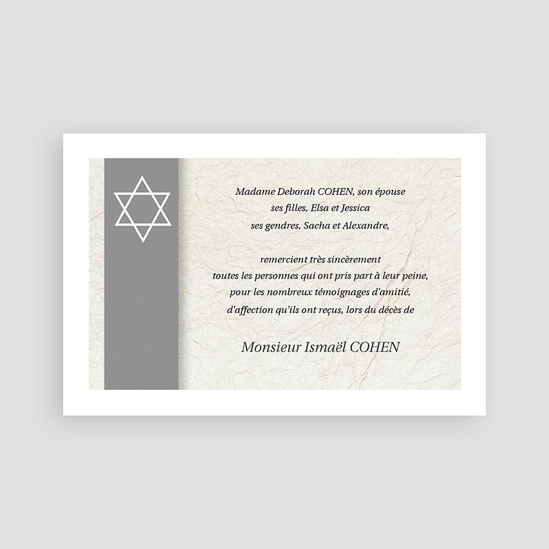 Remerciements Décès Juif - Magen David gris  65824 thumb