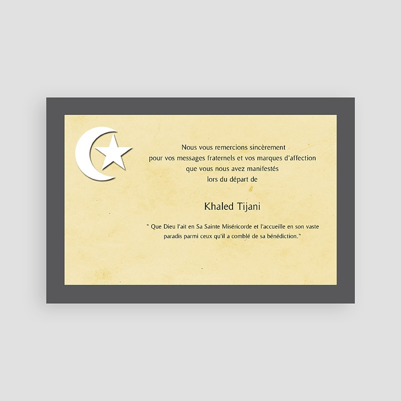 Remerciements Décès Musulman - Croissant de lumière beige 65831 thumb